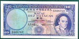 MACAU 1963 BANK NOTE 10 PATACAS UNCIRCULATED BUT TONING ON BACK, SEE PHOTO - Macau