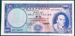 MACAU 1977 BANK NOTE 10 PATACAS FINE CIRCULATED ONE MIDDLE FOLD - Macau