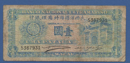 MACAO - MACAU - P.28(5) – 1 Pataca 16.11.1945 Circulated Serie N. 5367931 - Macau