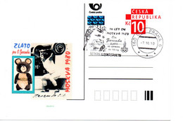 Czech Republic (10-25) Olympic Games 1980 Czech Gold Medal Zaremba Weight-lifting - Postcard - Estate 1980: Mosca