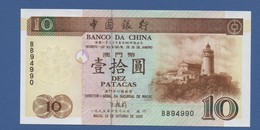 MACAO - MACAU - P.90 – 10 Patacas 16.10.1995 UNC Serie BB 94990 - Macau