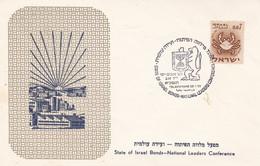 STATE OF ISRAEL BONDS-NATIONAL LEADERS CONFERENCE. ISRAEL SPC ENVELOPPE, 30.7.1961 TEL AVIV.- LILHU - Unclassified
