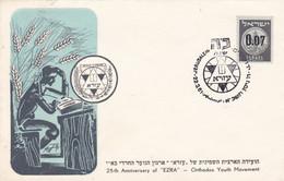 25th ANNIVERSARY OF EZRA, ORTHODOX YOUTH MOVEMENT. ISRAEL SPC ENVELOPPE, 22.3.1961 JERUSALEM.- LILHU - Jewish