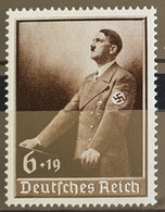 Deutsches Reich 1939, Mi 694 MNH(postfrisch) - Nuovi