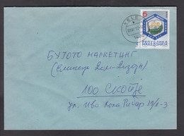 REPUBLIC OF MACEDONIA, COVER, MICHEL 210 - 50 Years FACULTY OF ECONOMICS, Education, Finance, Universities, Coins + - Mazedonien
