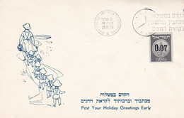 POST YOUR HOLIDAY GREETINGS EARLY, POSTEZ VOS VOEUX DE VACANCES TT. ISRAEL SPC ENVELOPPE 28.8.1960.- LILHU - Clocks