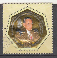 Thailand 2011 Mi Nr 3160, Koning Bhumibol Aduljadeh - Thaïlande