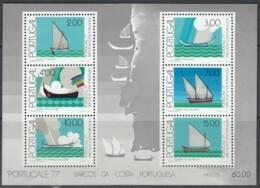 PORTUGAL Block  22, Postfrisch **, Briefmarkenausstellung PORTUCALE '77, Porto (II): Einheimische Fischereiboote 1977 - Blokken & Velletjes