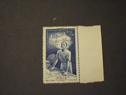 NIGER - P.A. 1942 IMPERIALE - NUOVO(++) - Unused Stamps