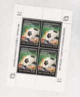 BOSNIA AND HERZEGOVINA 2004   CROATIAN POST Soccer Football Sheet  MNH - Bosnia And Herzegovina