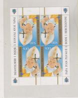 BOSNIA AND HERZEGOVINA 1996  POPE JOHN PAUL II Sheet MNH - Bosnia And Herzegovina