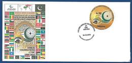 PAKISTAN 2019 MNH PRIVATE COVER GOLDEN JUBILEE CELEBRATIONS OF OIC PEACE ISLAM MUSLIM FLAG - Pakistan