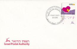 SOREQ NUCLEAR RESEARCH CENTER, CENTRE DE RECHERCHE NUCLÉAIRE. ISRAEL SPC 25.12.1990.- LILHU - Atom