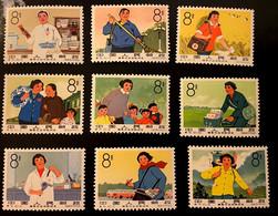 China/chine China Chine 1966, Mi 936-944, Women In Public Service - - Nuovi