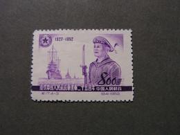 CHINA 1952 Army Michel 186   SC#161  * - Ongebruikt