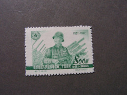 CHINA 1952 Army Michel 185   SC#160  * - Ongebruikt