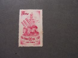 CHINA 1952 Army Michel 184   SC#159  * - Ongebruikt