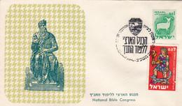 NATIONAL BIBLE CONGRESS, CONGRÈS BIBLIQUE NATIONAL. ISRAEL SPC 1962 LEZIYYON.- LILHU - Covers & Documents