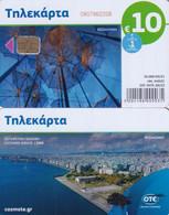 GREECE - Thessaloniki(10 Euro), Tirage 25000, 03/21, Used - Landscapes