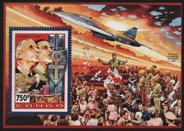Kongo-Brazzaville 1991 - Mi-Nr. Block 76 A ** - MNH - Charles De Gaulle - Mint/hinged