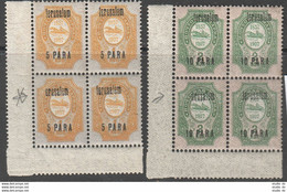 Russia Russland (Levant) 1909-1910 Mi 39-40V Blocks Of 4, Jeruslaem, Without J In Bottom Left Stamp - Levant