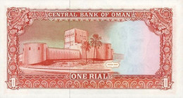 OMAN P. 26b 1 R 1989 UNC - Oman