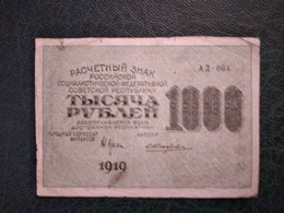 RUSSIA 1000 RUBLES 1919 D-0913 - Russie