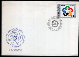 Bulgaria - 1976 - FDC - Enveloppe Thématique - A1RR2 - FDC