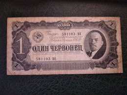RUSSIA 1 CHERVONETZ 1937  D-0914 - Russie