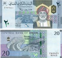 Oman 20 Rials 2020 UNC - Oman