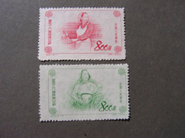 CHINA 1953 Frauentag Mi., 200 - 201  * - Ongebruikt