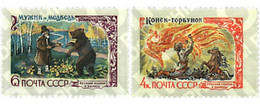 Ref. 40346 * MNH * - SOVIET UNION. 1961. RUSSIAN TALES . CUENTOS RUSOS - Unused Stamps