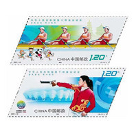 China 2021-19 The 14th National Games Of The People's Republic Of China Stamps 2V - Aviron