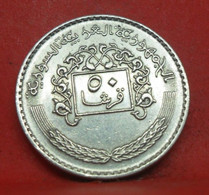 50 Piastres 1979 - SPL - Ancienne Pièce De Monnaie Collection Syrie - N21260 - Syria