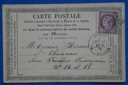 AB3 FRANCE BELLE CARTE  1875 ETOILE DE PARIS 23 ALIGRE   + AFFRANCH. PLAISANT - 1871-1875 Ceres