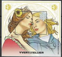 Vignette De Yvert & Tellier   N° 14  De 2021 - Sophie Beaujard - Sin Clasificación