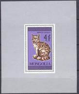 Mongolië 1987, Postfris MNH, Cat - Mongolia