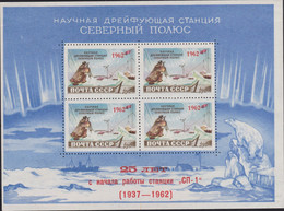 Russia  .  Michel  .   Bloc 30   (2 Scans)      .    **    .  MNH   .  / .   Postfrisch - Unused Stamps
