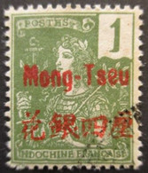 MONG-TZEU N°17 Oblitéré - Gebraucht