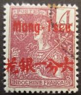 MONG-TZEU N°19 Oblitéré - Gebraucht
