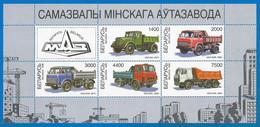 BELARUS Mini Sheet Mint Stamps MNH(**), 1998 Years MAZ - Bielorrusia