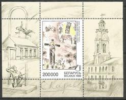 BELARUS Mint Block MNH(**), 1999 Year - Bielorrusia