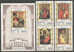 BELARUS Mint Stamps MNH(**), 1996 Year - Religion - Bielorrusia