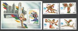 BELARUS Mint Stamps MNH(**), 1996 Year - Sport - Bielorrusia