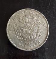 China Old Commemorative Big Coin - China