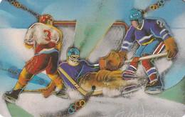 GERMANY(chip) - Team Olympia 1994-1996/Eishockey(A 34), Tirage 50000, 10/93, Mint - Sport