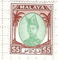 PIA - MALESIA - TRENGGANU  : 1950-52 - Sultano Ismail  - (Yv  83) - Trengganu