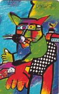 GERMANY(chip) - Painting/Otmar Alt, Der Fuchs Hatte Pech Die Gans War Schon Wech(A 33), CN : 1310, 09/93, Mint - Zodiaco