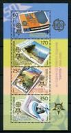 Mazedonien Block Nr.13        **  MNH               (001) Europa - Mazedonien