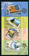 Mazedonien Block Nr.13        **  MNH               (003) Europa - Mazedonien